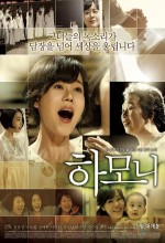 Ahenk (2010) afişi