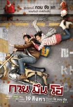 Hello Stranger (2010) afişi