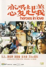 Heroes In Love (2001) afişi