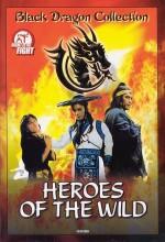 Heroes Of The Wild (1977) afişi
