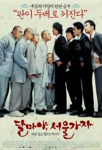 Hi! Dharma 2: Showdown in Seoul (2004) afişi
