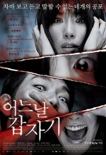 Four Horror Tales - Hidden Floor (2006) afişi