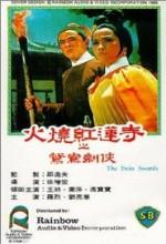 Huo Shao Hong Lian Si Zhi Yuan Yang Jian Xia (1965) afişi