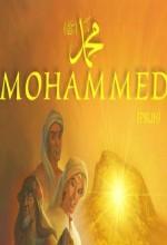 Hz. Muhammed: Son Peygamber (2002) afişi