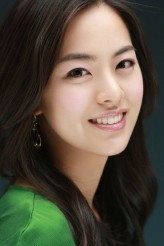 Han Da-min