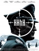 HHHH (2016) afişi