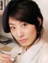 Hiromu Arakawa profil resmi