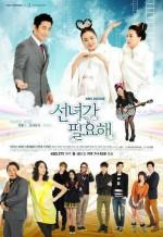 I Need A Fairy (2012) afişi