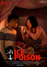 Ice Poison (2014) afişi