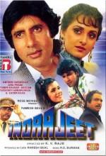 ındrajeet (1991) afişi