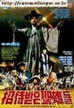 Invited Saints (1984) afişi