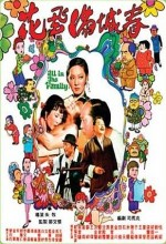 It's All In The Family (1975) afişi