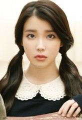 IU profil resmi