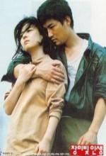 Jangmibit Insaeng (1994) afişi