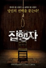 Jip-hang-ja (2009) afişi