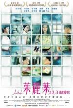 Juliets (2010) afişi