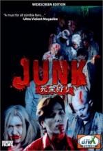 Junk Shiryô-gari (2000) afişi