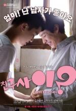 Just Friends? (2009) afişi