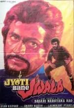 Jyoti Bane Jwala (1980) afişi
