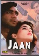 Jaan (1996) afişi