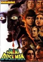 Jaani Dushman (1979) afişi