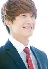 Jung Il Woo profil resmi