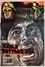 Kaala Patthar