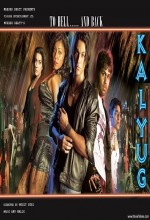 Kalyug (2005) afişi