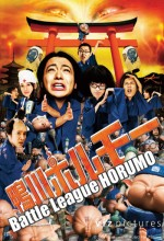 Kamogawa Horumo: Battle League In Kyoto (2009) afişi