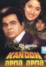 Kanoon Apna Apna (1989) afişi