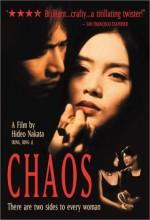 Kaos (1999) afişi