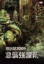 Kara Yağmur (ı) (2009) afişi