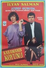 Karamanın Koyunu (1986) afişi