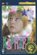 Karnaval (1981) afişi