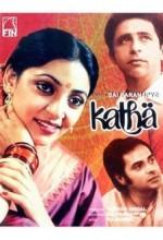 Katha (1983) afişi