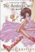 Kâdokaputâ Sakura: Fûin Sareta Kâdo(ı) (2000) afişi