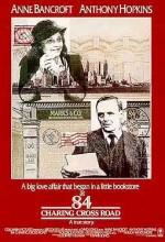 Kesişen Hayatlar (1987) afişi