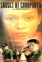 Khu Gam (1996) afişi