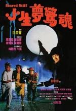 Kid Dreams Thriller (1987) afişi
