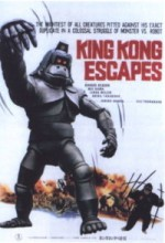 Kingu Kongu no gyakushû (1967) afişi