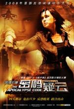 Kıyamet Kodu (2007) afişi
