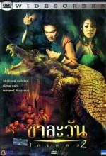 Krai Thong 2 (2005) afişi