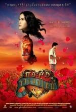 Krasue Valentine (2006) afişi