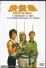 Kuai Can Che (1984) afişi