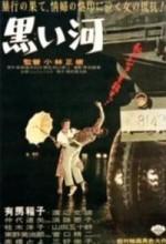 Kuroi Kawa (1957) afişi