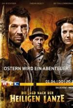 Kaderin Mızrağı (2010) afişi