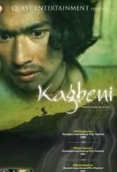 Kagbeni (2008) afişi