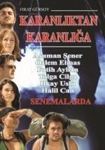 Karanlıktan Karanlığa (2009) afişi