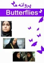 Kelebekler (2011) afişi