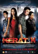 Kerat 14 (2013) afişi